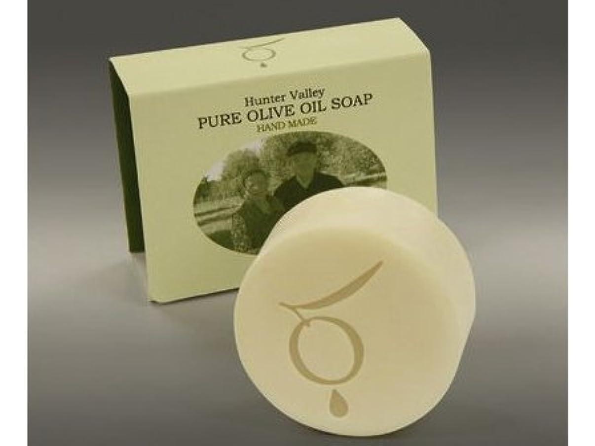 サスペンド赤外線刻むバロッグ夫妻の手作りエキストラバージンオリーブオイル石鹸 オリジナル 100g