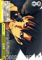 ヴァイスシュヴァルツ 起源弾 クライマックスコモン FZ/S17-029-CC 【Fate/Zero】