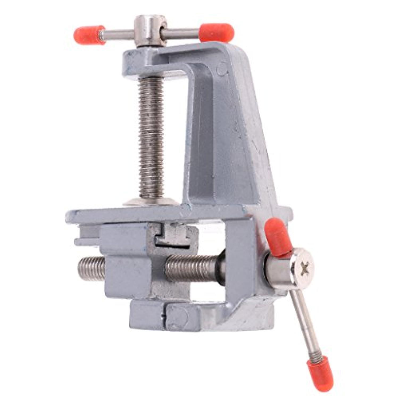 Fenteer アルミニウム合金 ミニ ベンチクランプ モデル作り用