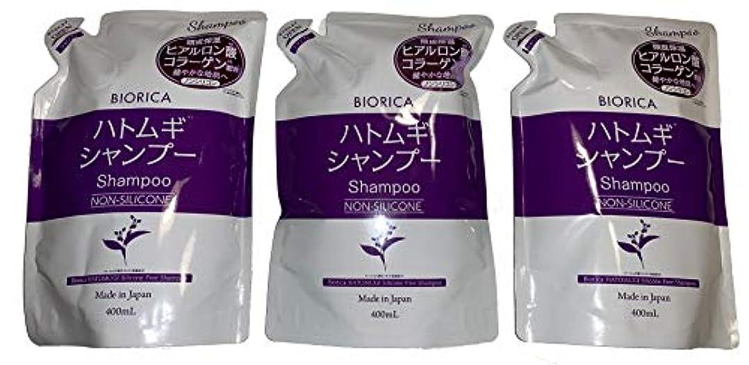 【3個セット】BIORICA ビオリカ ハトムギ ノンシリコン シャンプー 詰め替え フローラルの香り 400ml 日本製
