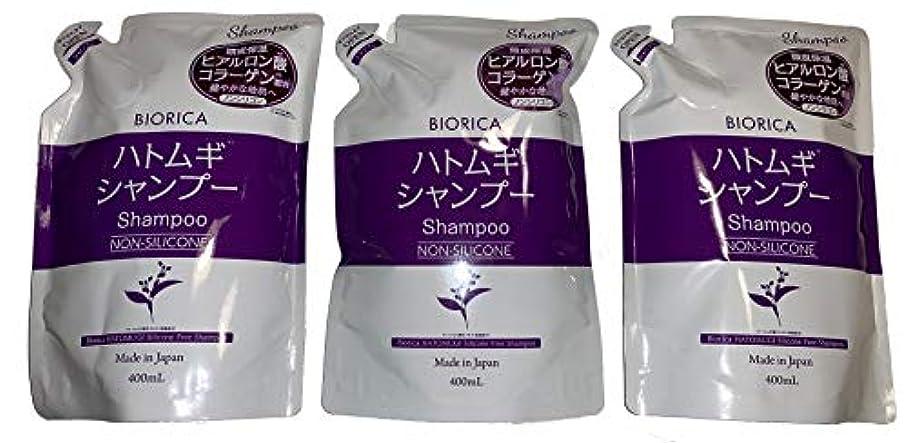 困った浸漬対象【3個セット】BIORICA ビオリカ ハトムギ ノンシリコン シャンプー 詰め替え フローラルの香り 400ml 日本製