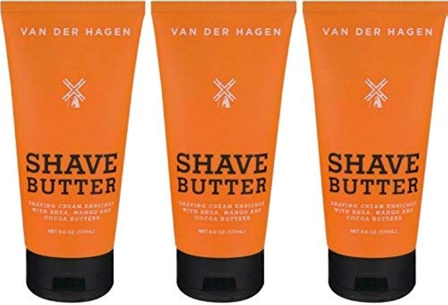 うぬぼれた単なる異議Van Der Hagen Shave Butter 6-ounce Times Three Value Pack | 18-Ounces Total [並行輸入品]
