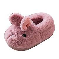 [Huicai] 子供向け 靴 ウサギ スリッパ 男の子 ガールズ 快適 あたたかい 靴