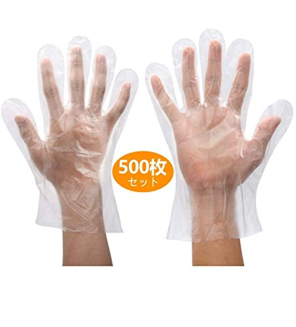 自然冬クルー使い捨て手袋 500枚セット ポリエチレン手袋 極薄ビニール手袋 透明 実用 使いきり手袋 極薄手袋 disposable gloves 極うす手 食品衛生法適合
