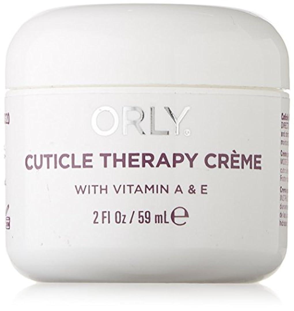 薄める円周告白Orly Nail Treatments - Cuticle Therapy Creme - 2oz/59ml