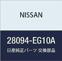 NISSAN(ニッサン) 日産純正部品 ブラケット,オーデイオ 28094-EG10A