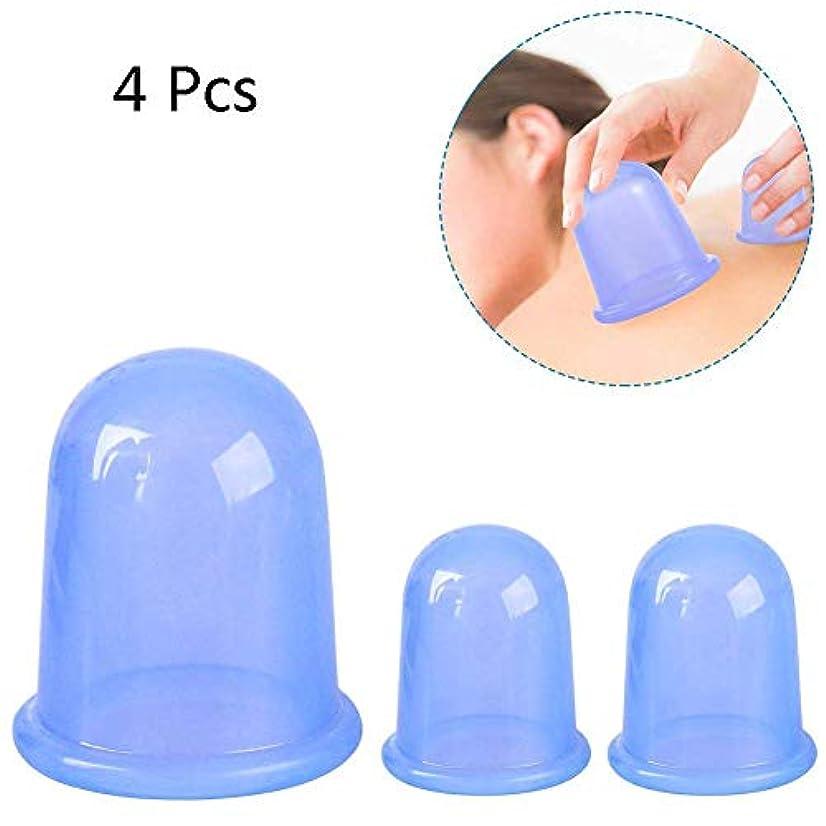 面積理想的にはアンプシリコンカッピングセラピーセット、伝統的なマッサージカッピングサクションカップ、鍼治療キット健康治療(4個)
