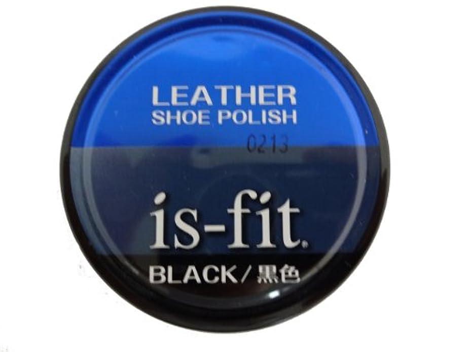 全国スカートセットするis-fit(イズフィット) 油性靴クリーム 黒 50ml