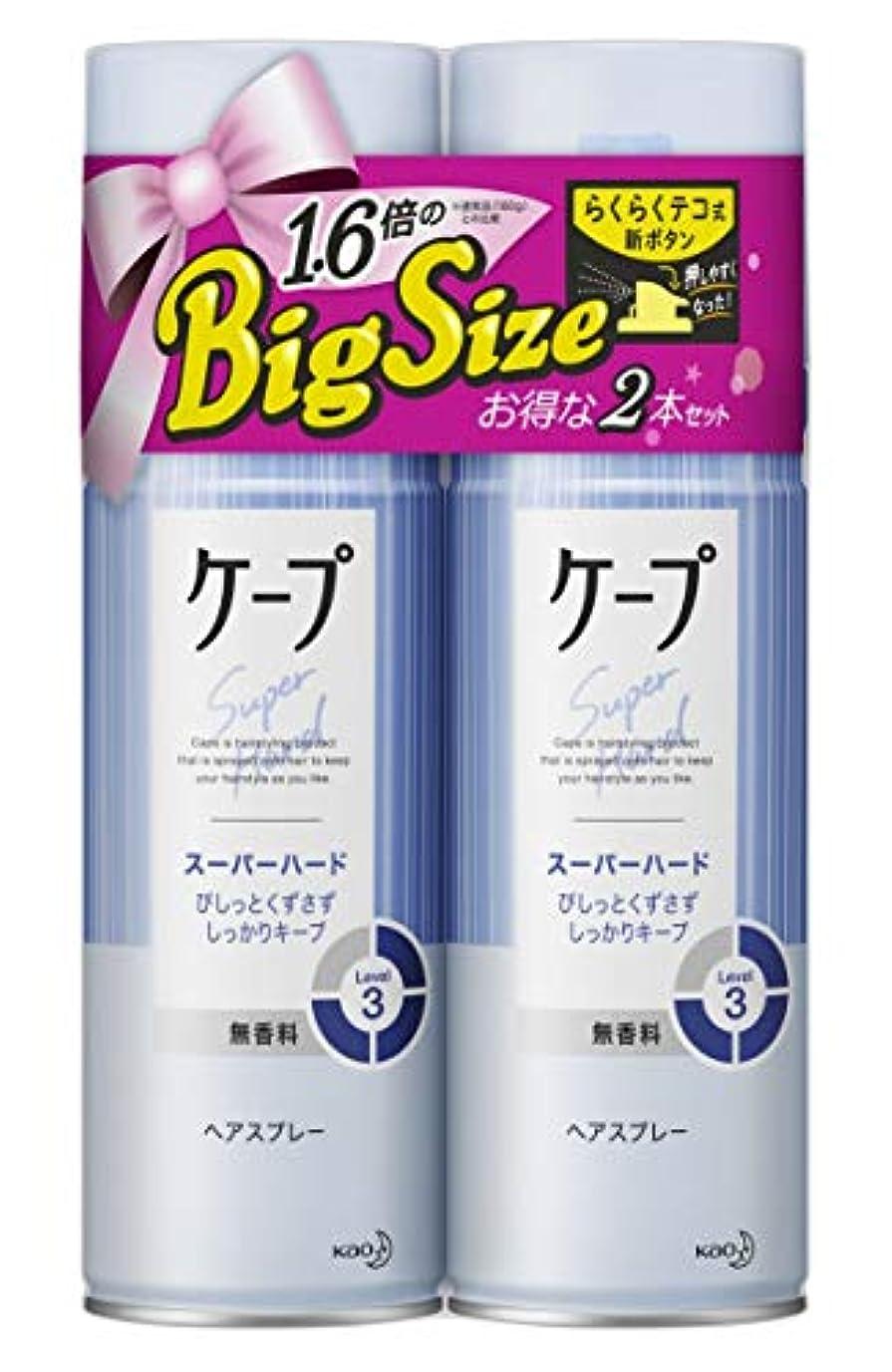 世論調査希少性経済【まとめ買い】 ケープ スーパーハード 無香料 特大 300g×2個 セット