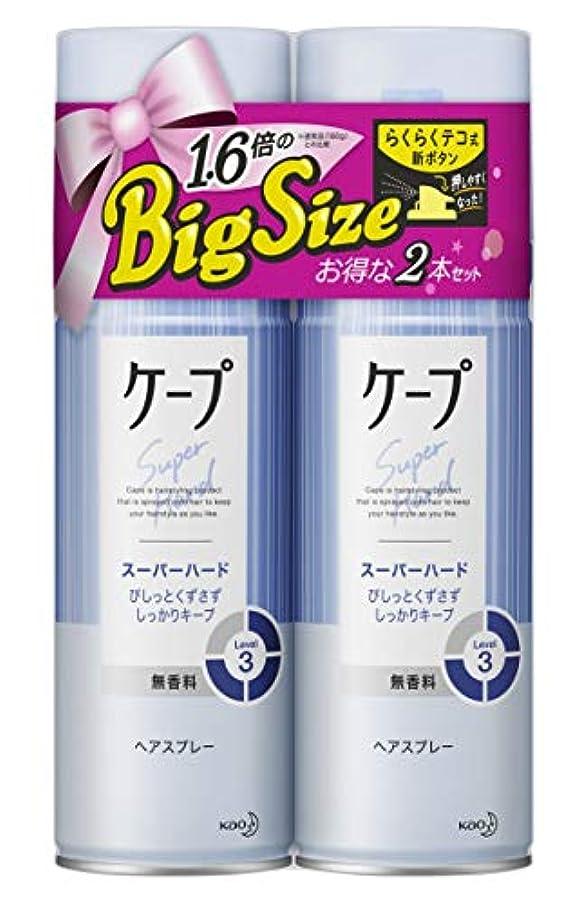 士気インタラクションわずかな【まとめ買い】 ケープ スーパーハード 無香料 特大 300g×2個 セット