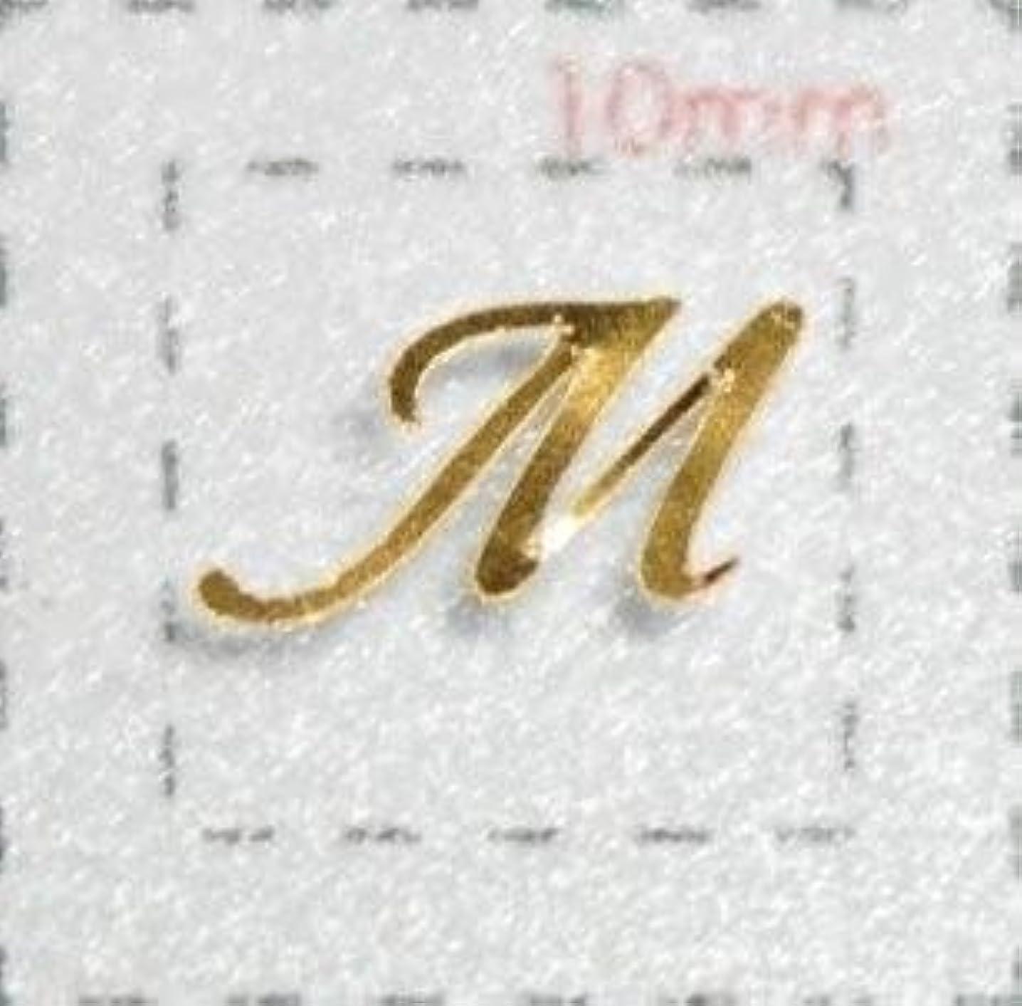 お誕生日メキシコ出発するNameネイルシール【アルファベット?イニシャル】大文字ゴールド( M )1シート9枚入