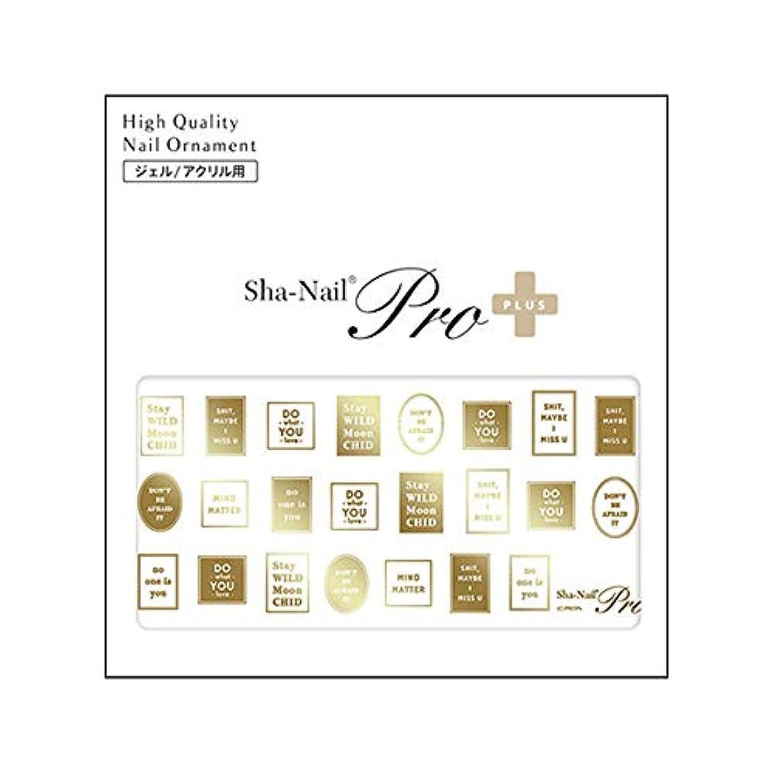 ロバ建設スリッパSha-Nail PLUS(写ネイルプラス) ネイルシール ラベル ゴールド