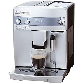 【エントリーモデル】デロンギ(DeLonghi) 全自動コーヒーメーカー マグニフィカ シルバーESAM03110S
