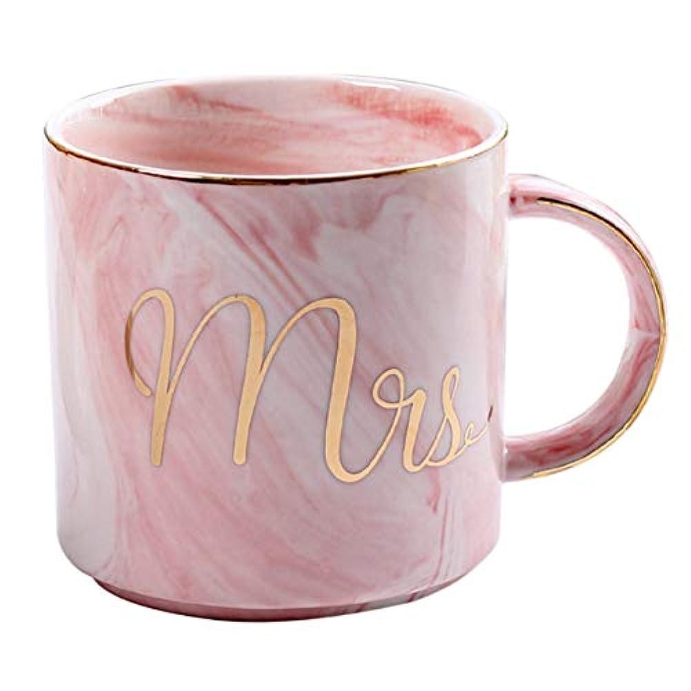 追い出すキャンディー乞食Saikogoods 愛好家のためのホームオフィスベストギフトのための美しいMarbelパターンセラミック水マグレタープリントコーヒーカップ ピンク