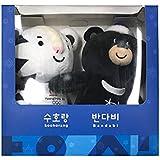 [PyeongChang Olympic Winter Games]rag doll Soohorang&Bandabi Gift set 20cm パッケージランダム発送 平昌オリンピックマスコット スホラン&バンダビ ぬいぐるみ ギフトセット