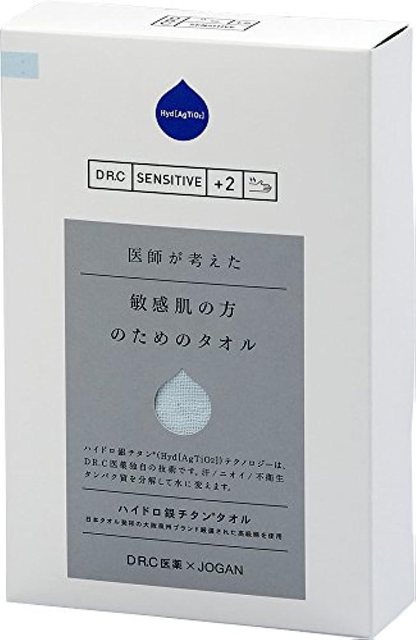納税者テラス横たわる成願 フェイスタオル ハイドロ銀チタン DR.C ライトブルー 34×80cm 敏感肌用 JDR SENSITIVE FT LBL