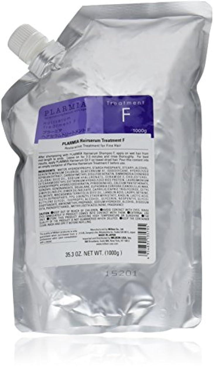専門拡散する顔料ミルボン プラーミア ヘアセラムトリートメントF 1000g(レフィル)