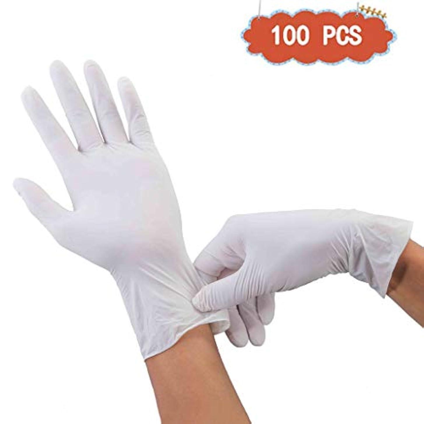 薄いブート波ニトリル手袋、白い手袋食品衛生処理医療産業使い捨て手袋ペットケアネイルアート検査保護実験、美容サロンラテックスフリー、、 100個 (Size : S)