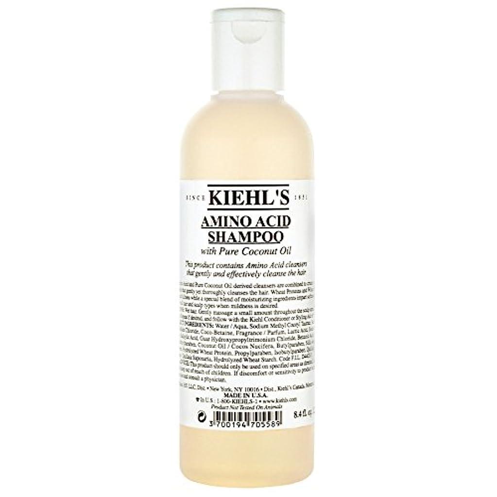 マージンハプニングモットー[Kiehl's ] キールズアミノ酸シャンプー500ミリリットル - Kiehl's Amino Acid Shampoo 500ml [並行輸入品]