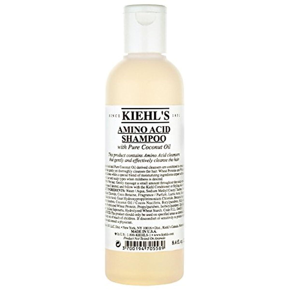 興味分析栄光[Kiehl's ] キールズアミノ酸シャンプー500ミリリットル - Kiehl's Amino Acid Shampoo 500ml [並行輸入品]