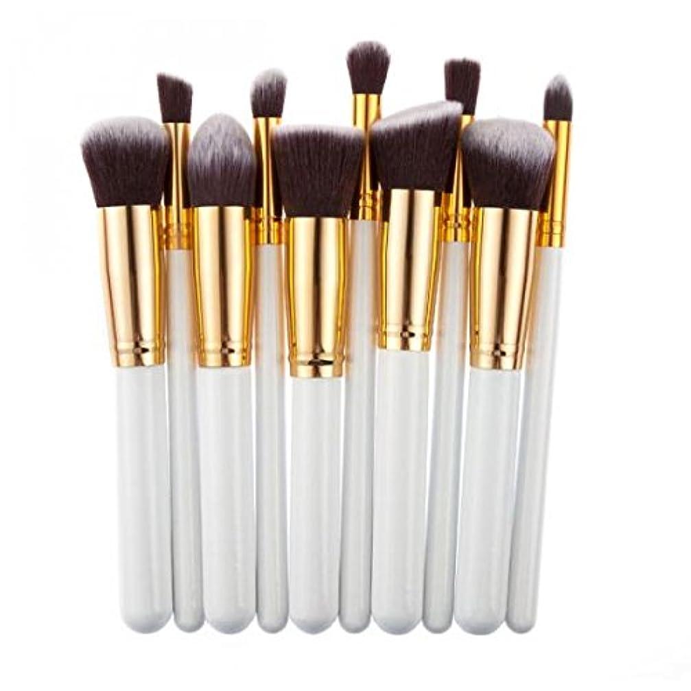 CUTICATE 化粧ブラシ メイクブラシ 10本セット ファンデーションブラシ コンシーラーパレット プロ用 6色選べる - 白ゴールド