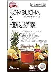 明治薬品 KOMBUCHA&植物酵素 60粒