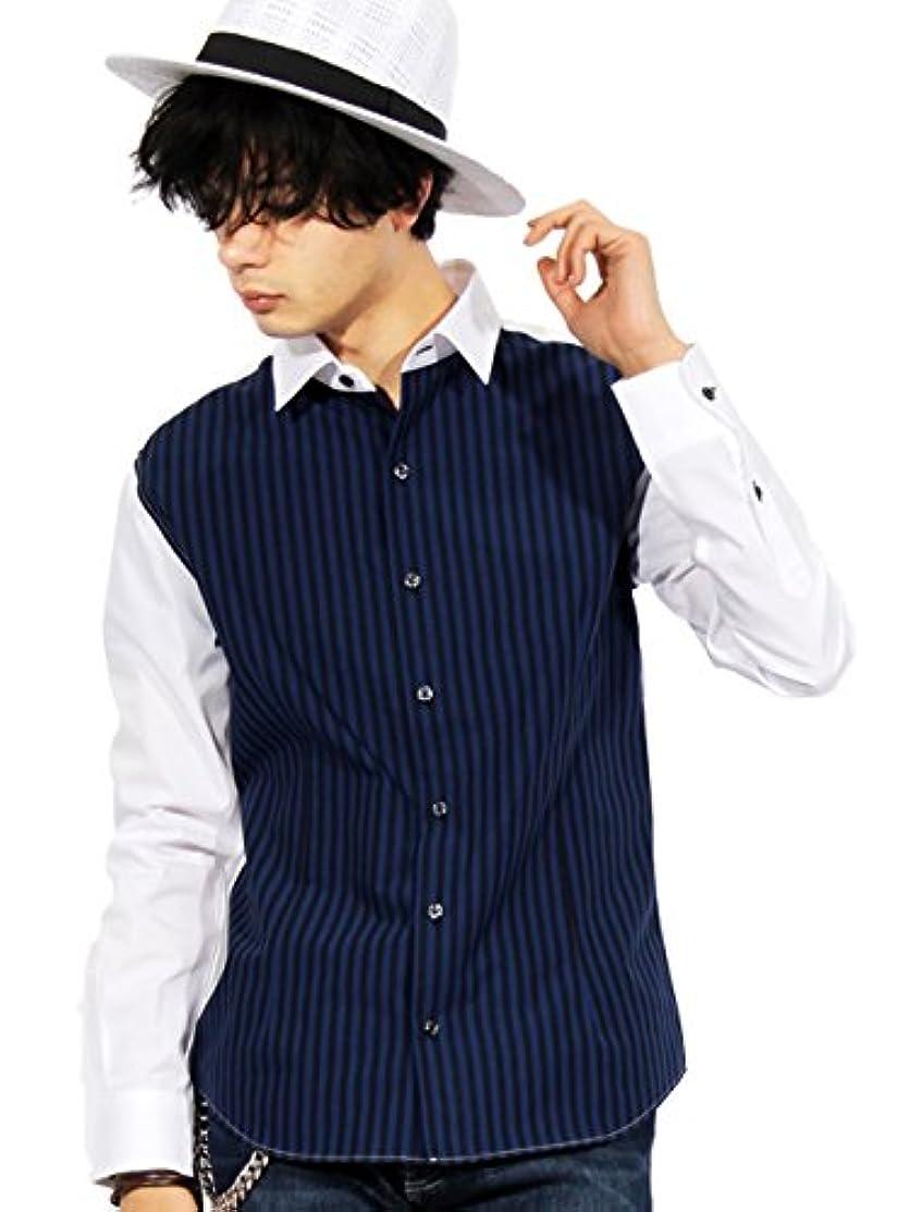 そうでなければホールドホテル(エイト) 8(eight)3color 国産 ストライプシャツ 長袖シャツ コットン 日本製 高品質