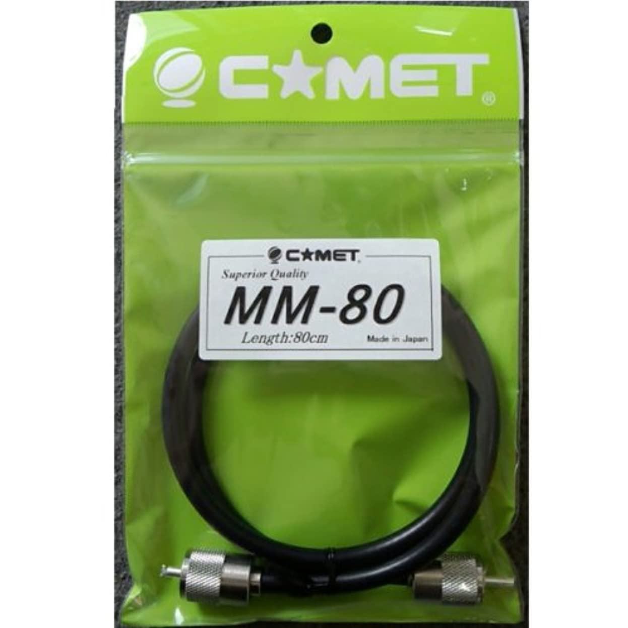 突撃サンダー永久COMET コメット MM-80 接続ケーブル (5D2V MP-MP)