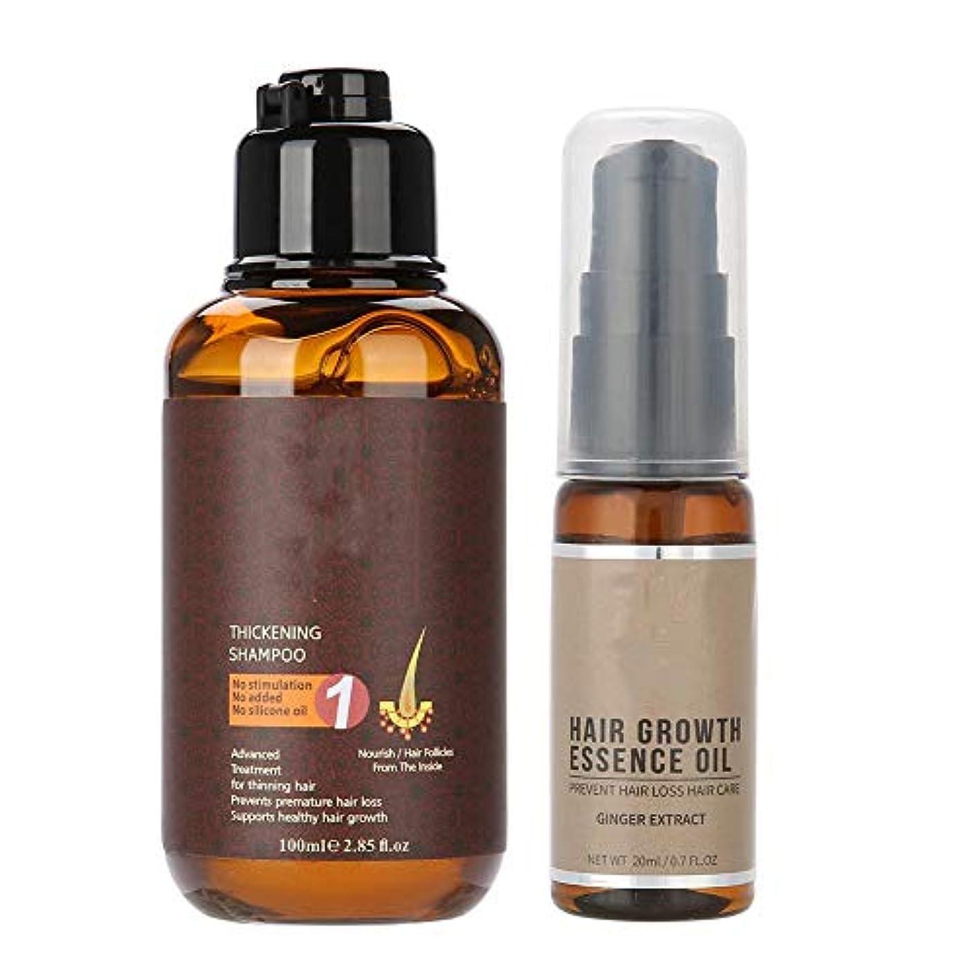 ジーンズ定期的にリーンSonew エッセンシャルオイル20ml +シャンプー増粘ヘアケア100ml、育毛セラムヘアケアのエッセンシャルオイル育毛を助ける