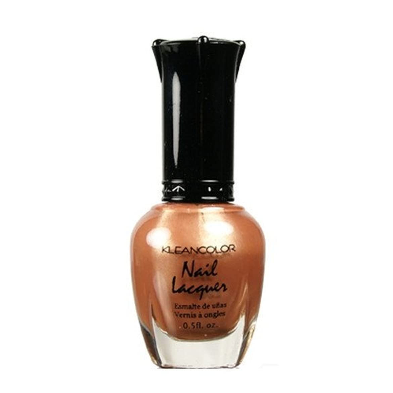 冷笑するフライトポーチ(6 Pack) KLEANCOLOR Nail Lacquer 1 - Chocolate Brown (並行輸入品)
