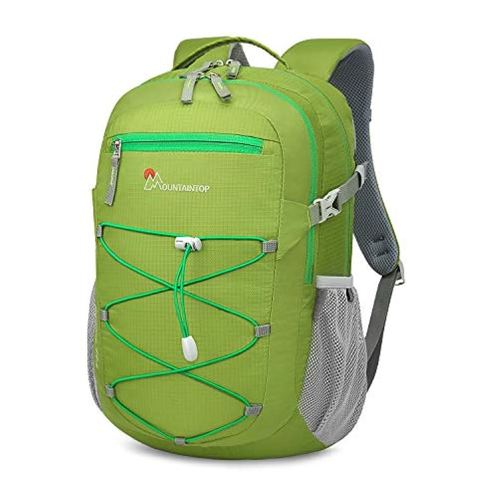 現代赤外線しわマウンテントップ(Mountaintop) バックパック 22L リュックサック 小型 登山 リュック デイバック アウトドア 旅行 ザック 軽量 収納性抜群