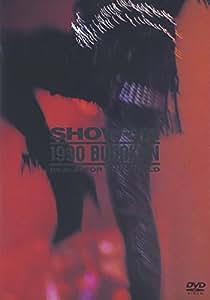 1990 BUDOKAN-REACH FOR THE WORLD [DVD]