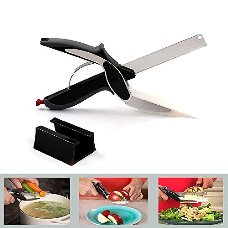 メインポイント2 in 1ユーティリティカッターはさみナイフ&ボードスマートシェフステンレス鋼アウトドア肉ポテトチーズ野菜
