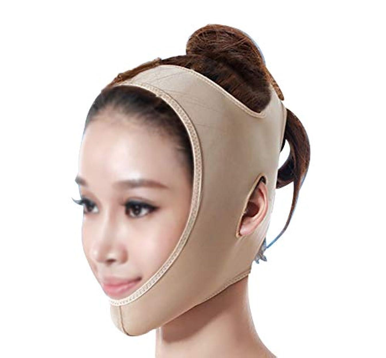 判読できないぬれた社員GLJJQMY 引き締めマスクマスク美容薬マスク美容V顔包帯ライン彫刻引き締めしっかりダブルチンマスク 顔用整形マスク (Size : M)