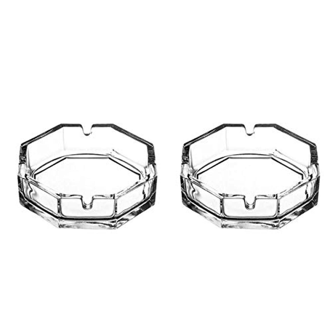 観察する維持船員八角形のガラスタバコの灰皿(2パック)