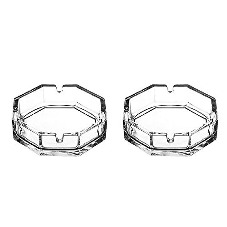 局できる調査八角形のガラスタバコの灰皿(2パック)