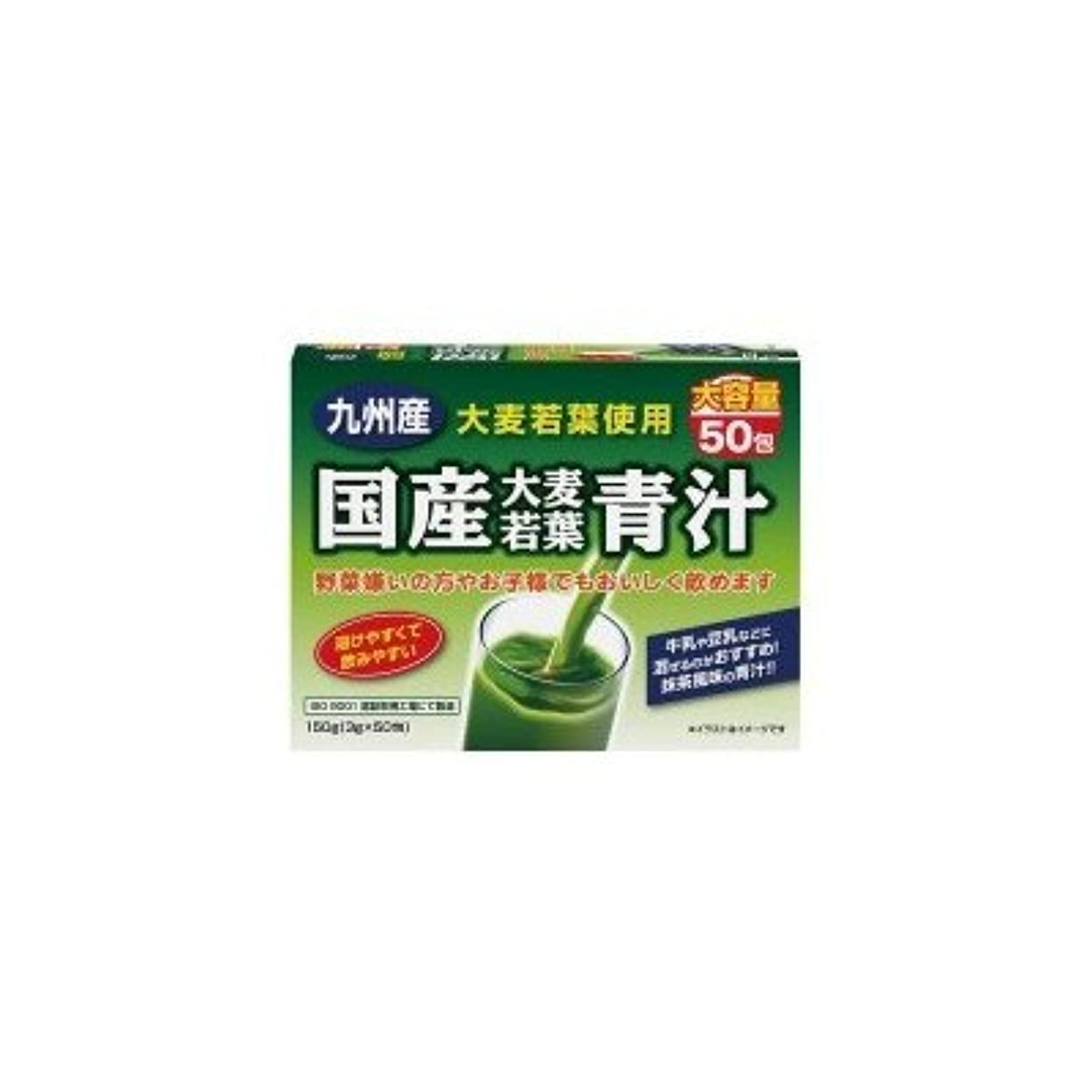 吹きさらし騒行くユーワ 九州産大麦若葉使用 国産大麦若葉青汁 150g(3g×50包) 3888