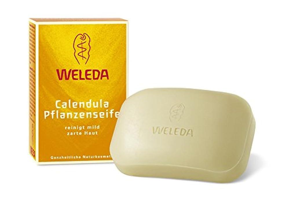 アジャ近代化する蒸気WELEDA(ヴェレダ) カレンドラ ソープ 100g