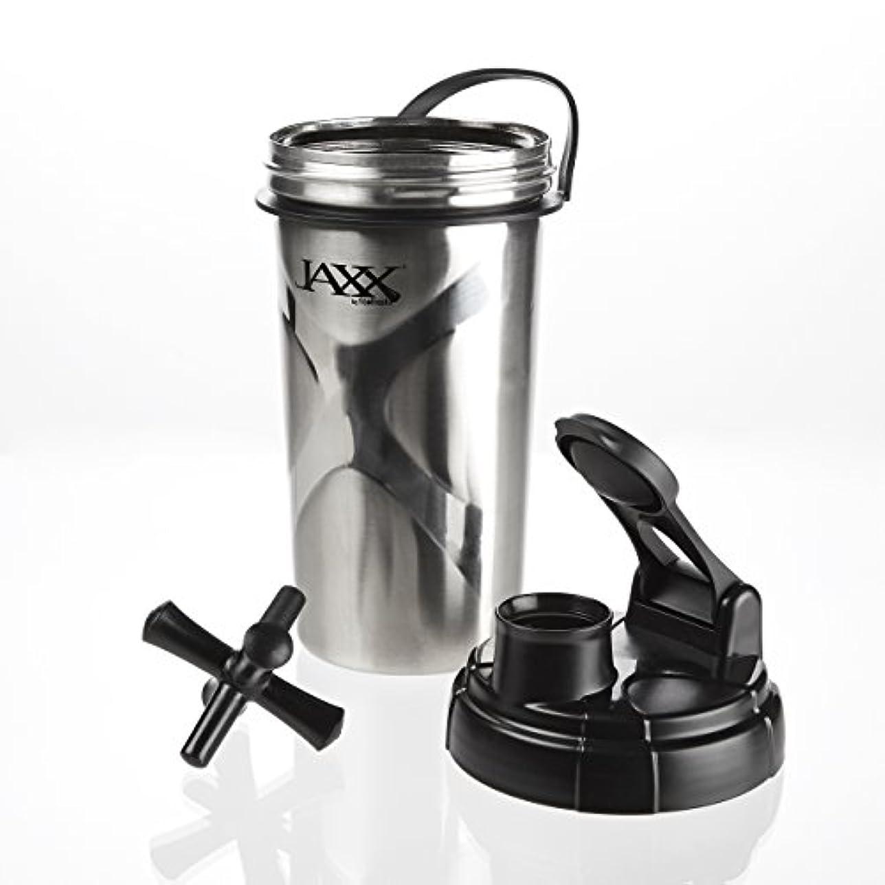メモどうやらスタジアムFit and Fresh Shaker Cup - Stainless Steel - 26 oz - 1 Count