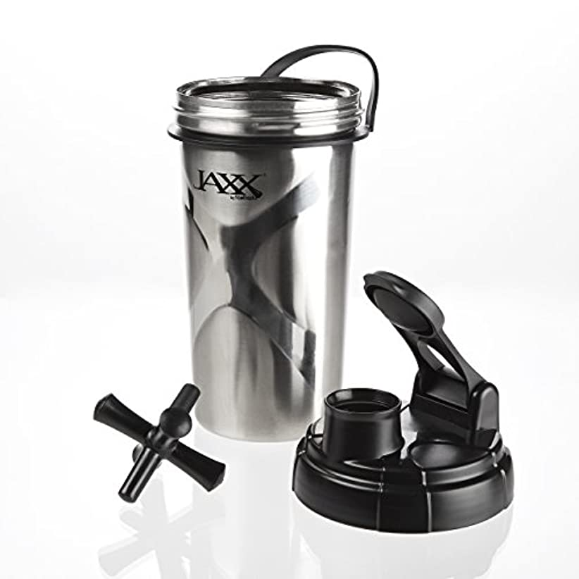 受動的気難しい時計Fit and Fresh Shaker Cup - Stainless Steel - 26 oz - 1 Count