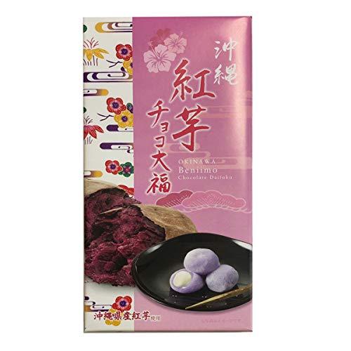 沖縄紅芋チョコ大福 18個入り×3箱 前田製菓 沖縄県産紅芋 使用