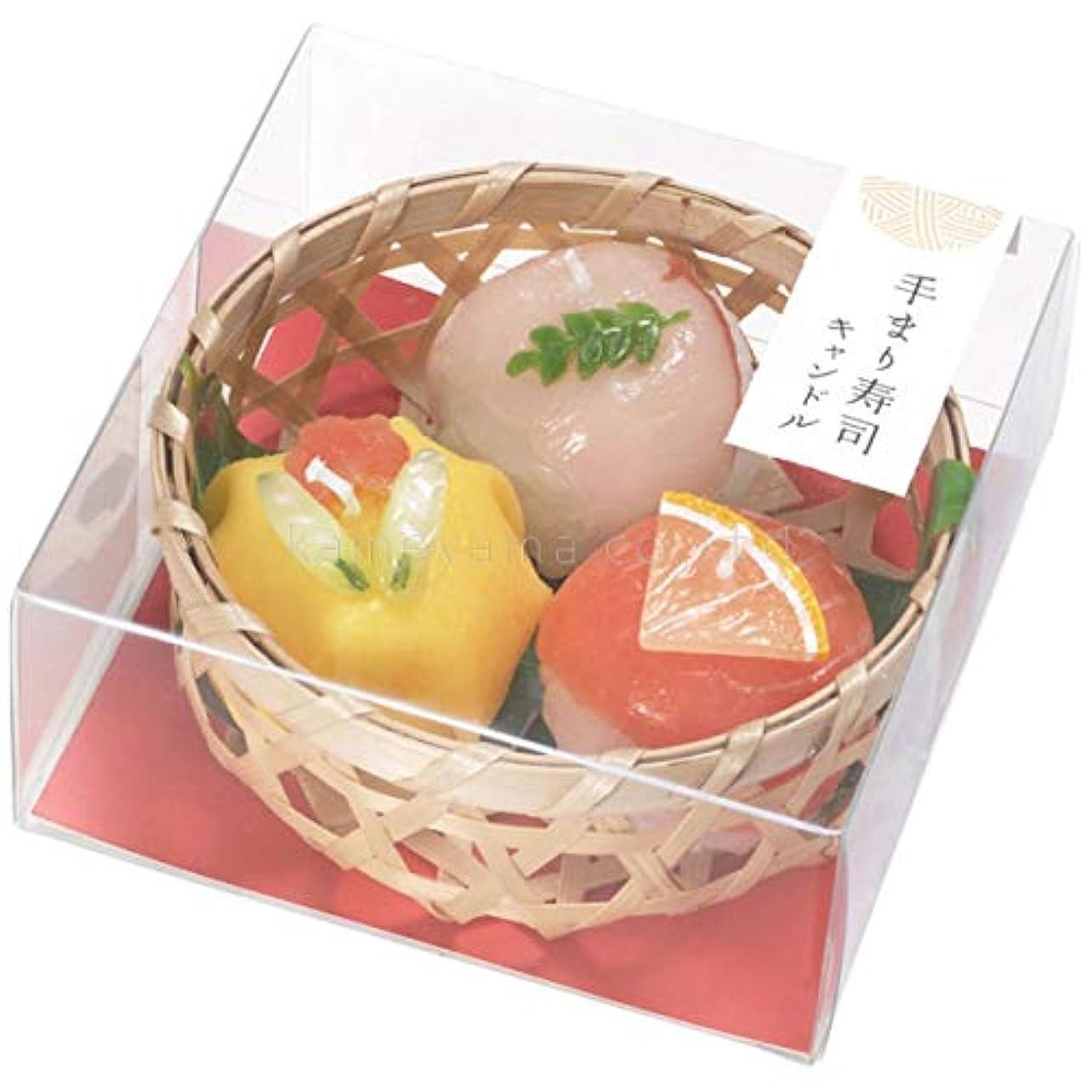 ミトンアレンジ微生物手まり寿司キャンドル (故人の好物シリーズ)