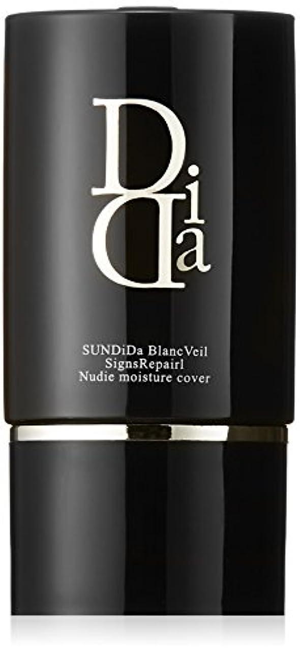追い払う洗う調和サンディーダ ブランヴェール DDクリーム SPF50+ PA++++