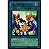 遊戯王カード 【 結束 UNITY [ウルトラ] 】 YCB-002-UR