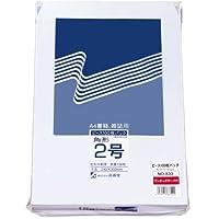 高春堂 封筒 ピース 角2 ホワイト 100g GT100枚パック833