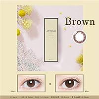 アーティラル UV&モイスト 【BC】8.6 【カラー】ブラウン 【PWR】-2.25 10枚入 2箱セット