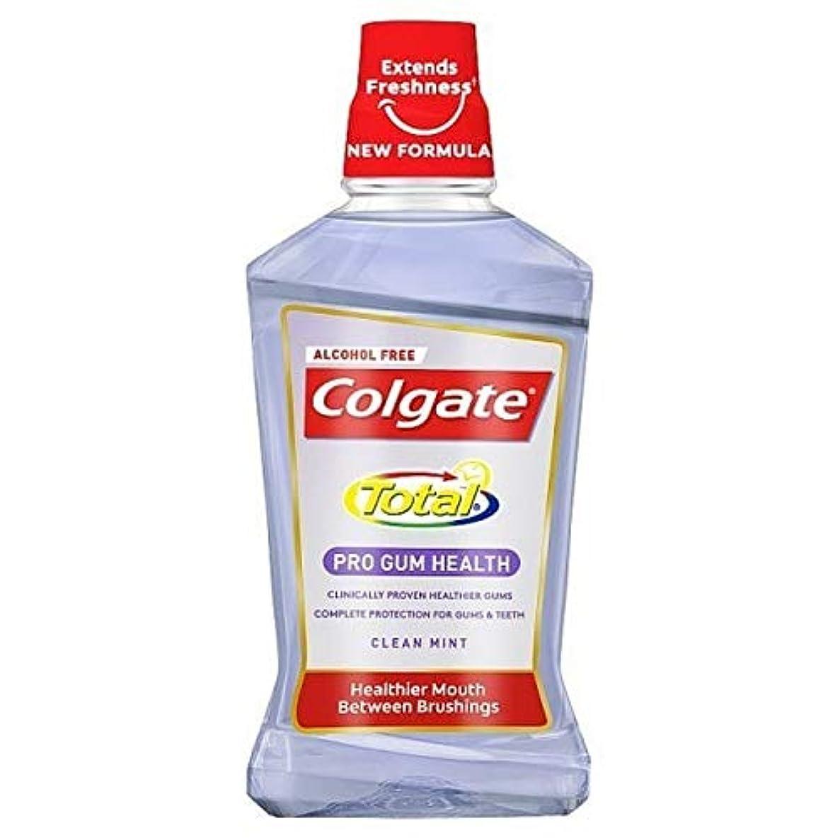 ハッピー入射宇宙船[Colgate ] コルゲートトータルプロガムの健康クリーンミントマウスウォッシュ500ミリリットル - Colgate Total Pro Gum Health Clean Mint Mouthwash 500ml...