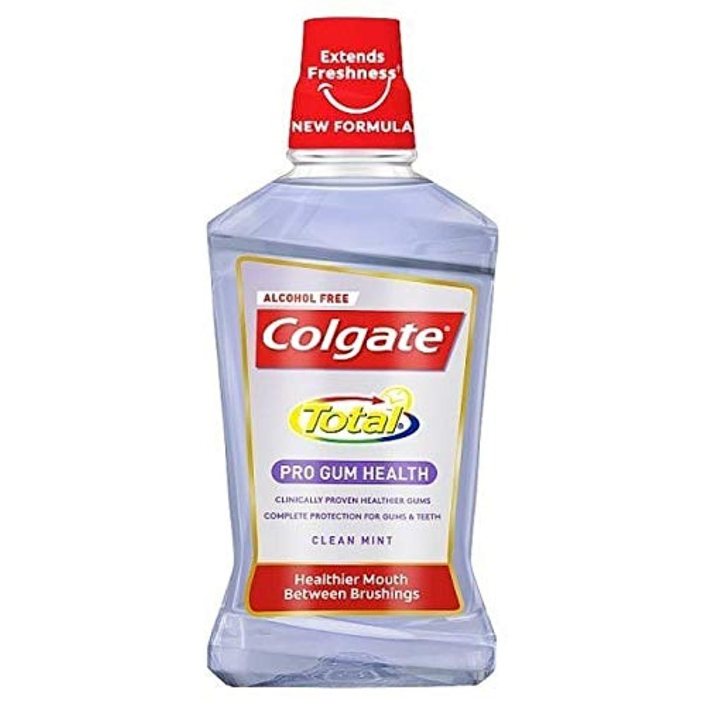 北西マウント悪行[Colgate ] コルゲートトータルプロガムの健康クリーンミントマウスウォッシュ500ミリリットル - Colgate Total Pro Gum Health Clean Mint Mouthwash 500ml...