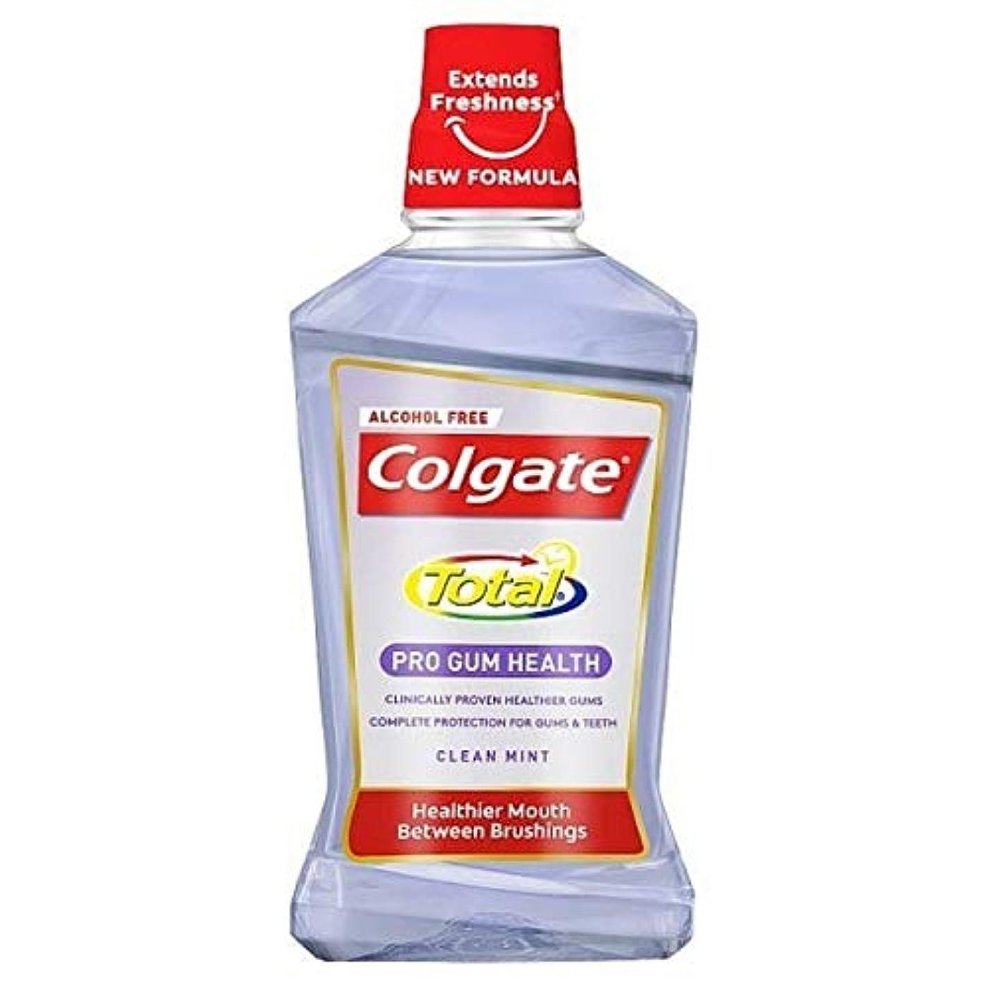 経度足音乏しい[Colgate ] コルゲートトータルプロガムの健康クリーンミントマウスウォッシュ500ミリリットル - Colgate Total Pro Gum Health Clean Mint Mouthwash 500ml...