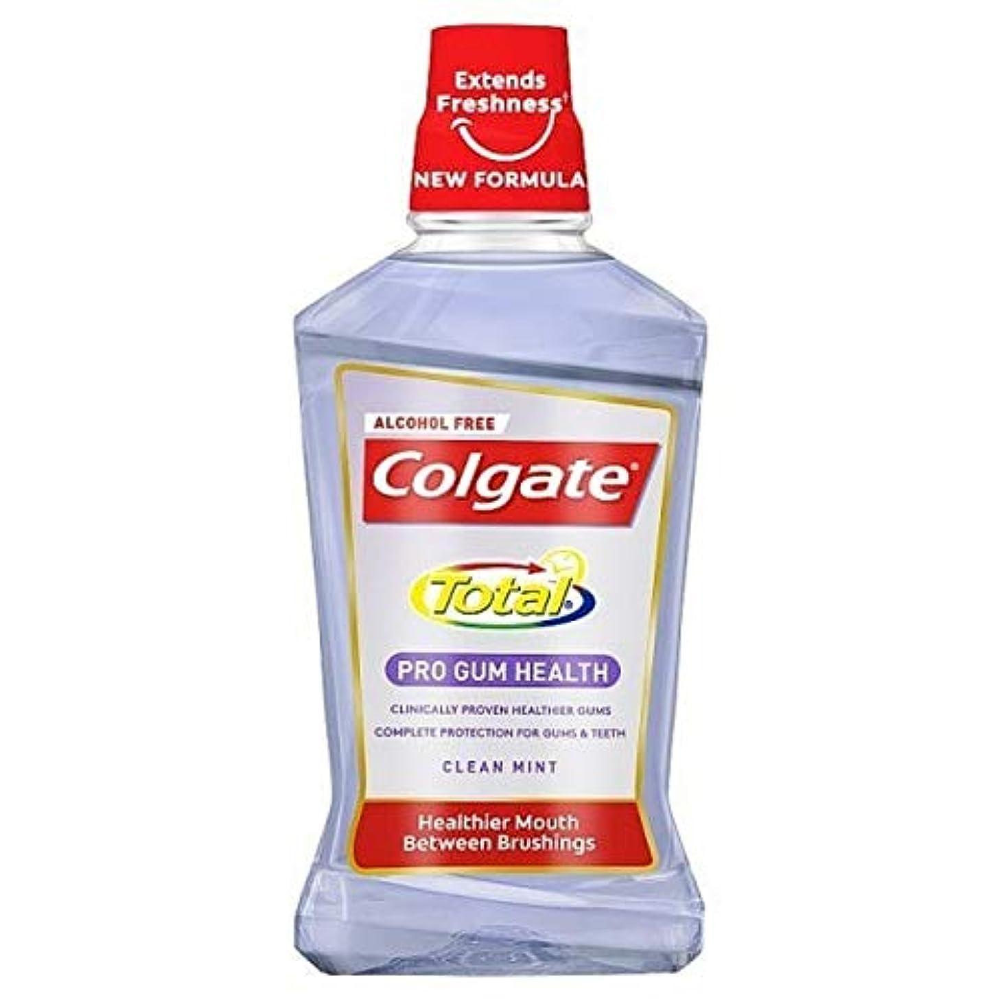 算術風が強い同種の[Colgate ] コルゲートトータルプロガムの健康クリーンミントマウスウォッシュ500ミリリットル - Colgate Total Pro Gum Health Clean Mint Mouthwash 500ml...